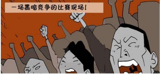 搞笑漫画:暗黑游戏,用生命在v生命?亡国之漫画奴图片