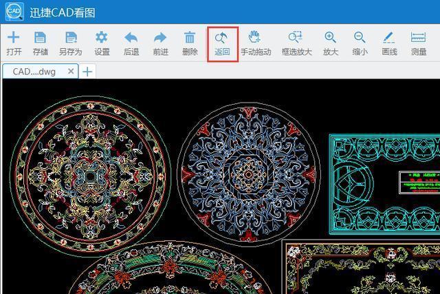 删除删除沙发中的图纸?迅捷CAD看图建筑cad内容欧式图片