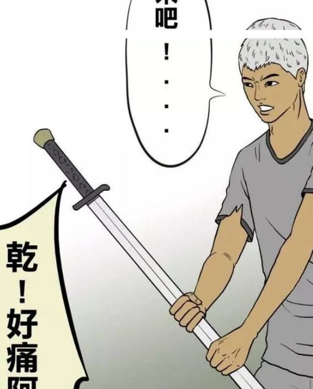 恶搞漫画:新同学,跟你借个火?耳鼻喉漫画图片