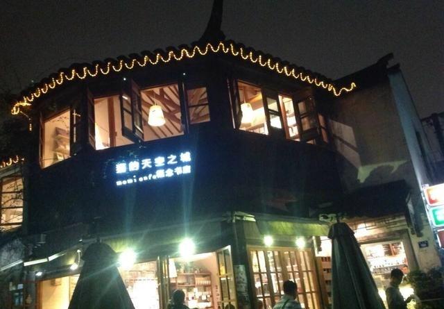 上海苏杭七天游密室视频逃脱逃出攻略第一关攻略地牢图片