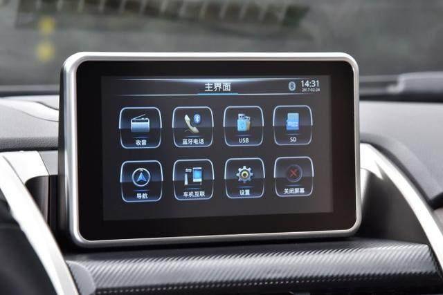 7座比速T5多少钱 1.5T最新上市时间配置图片解读