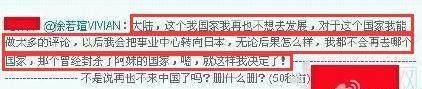 澳门金沙网站:徐若�u欠债45亿欲复出上芒果综艺