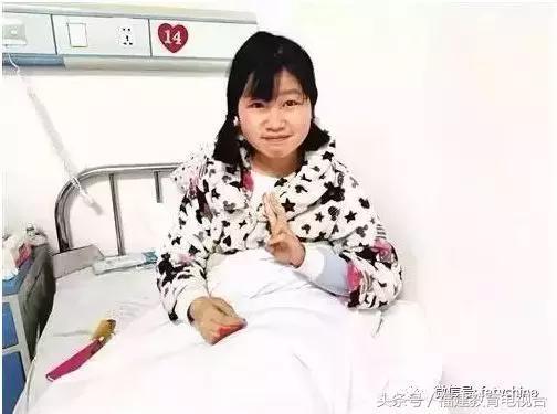 15岁女生车轮下勇救红包,荣获福建省见义勇为男童收男生女生图片