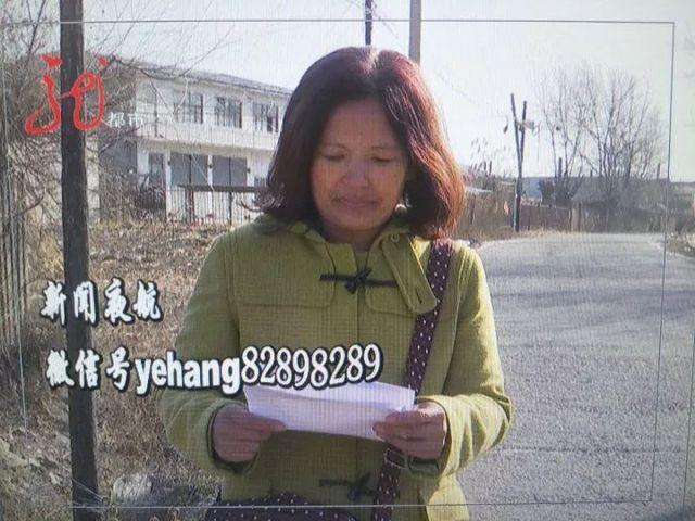 村民醫保卡在手卡上的錢卻不見了 村支書還這樣說