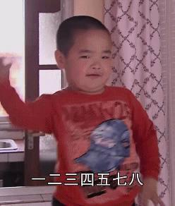 十二星座专属图片,巨蟹座是熊本熊,你是早安握手表情图片表情大全图片