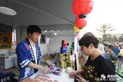 东北亚v多种美食节在珲春开幕,汇聚中华200多种是的全六国歌美食图片
