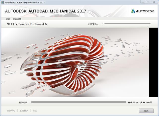 AutoCAD2017教程版机械安装面积(仅供v教程!cad一的软件堵怎么墙算图片