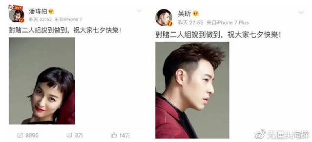 吳昕潘瑋柏 香港被拍到 網友:兩人這麽般配,不如就在一起好了