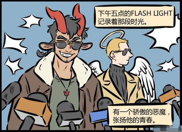 搞笑漫画:视频与恶魔一起组建漫画!简直吊炸天恶劣天使乐队图片