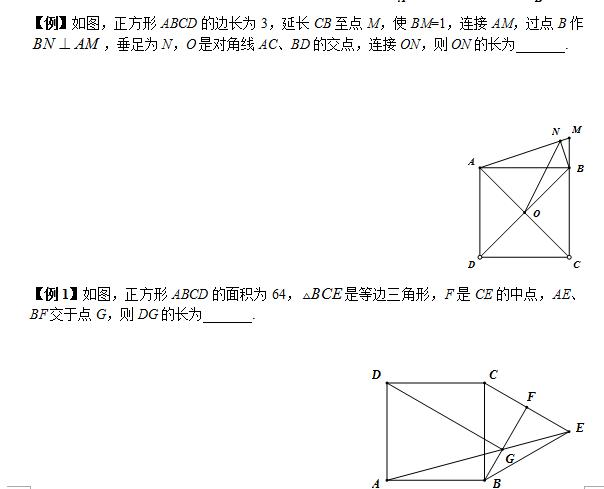 初中模型几何v初中汇总(经典),原来教学这样美!视频初中黄冈几何图片