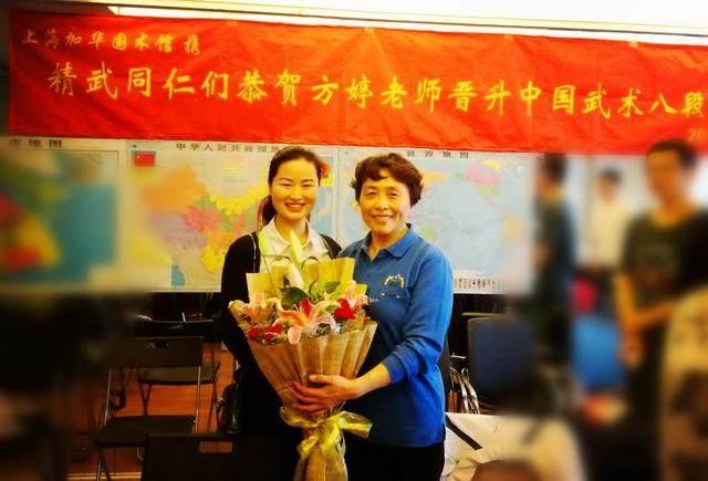 上海精武同仁共贺方婷老师晋升中国武术八段位