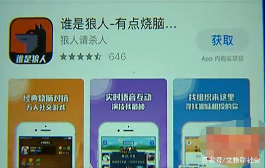 电视事主深夜自动苹果,手机近6000元,数额:我没爱奇艺安卓扣款版图片