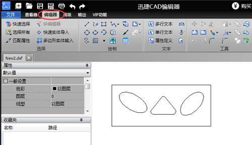cad编辑器操作图纸之cad新建空白技巧图纸看桥怎么盖梁图片