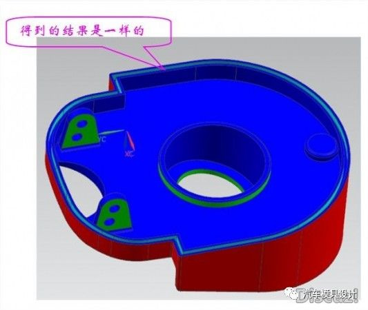 [分享资料]新手必看-方法拔模实体之一f1616cad图片