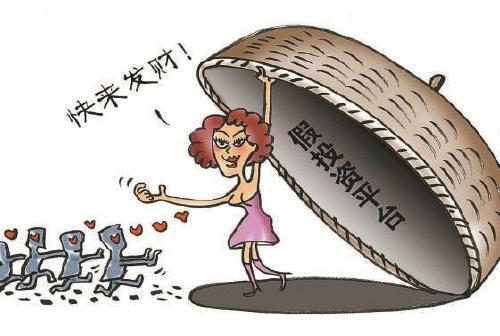 美女主動幫你賺錢? 杭州74人涉投資理財詐騙被訴
