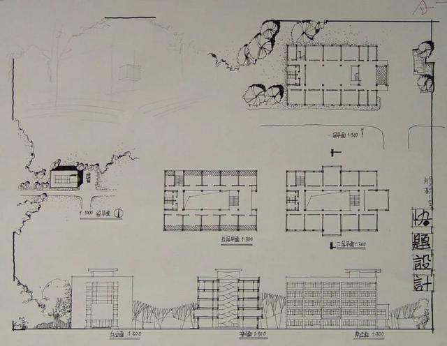 设计成为|考研快题中的王者?长乐建筑设计院图片