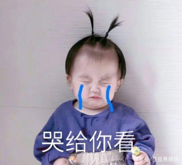 超可爱萌娃表情/头像:撒娇卖萌求红包必备表情包要钱的妈和图片