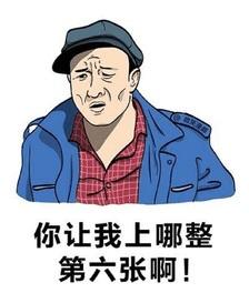 尼古拉赵四