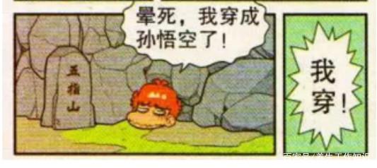 猫小乐:阿衰穿越在继续,上演了荆轲刺秦的好戏的躺性感着少女粉嫩图片