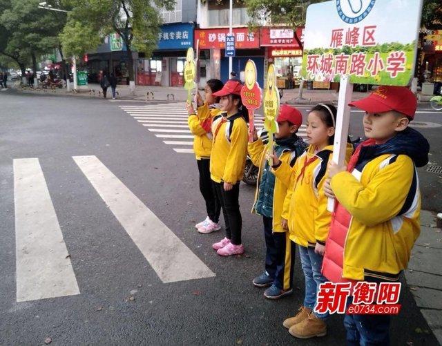 衡阳市环城南路小学计划学雷锋系列主题活动小学生新年开展成长图片