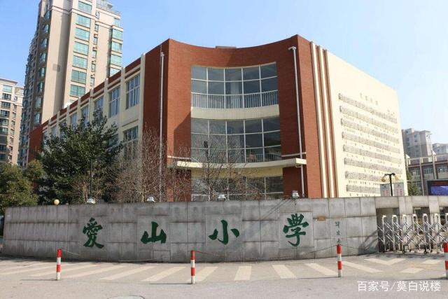 2019年吴兴区中心城小学预警招生信息发布学吗初中难图片