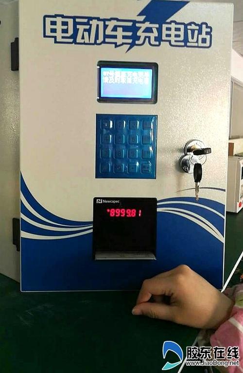 電動車充電頻發火災 煙台率先推廣智能刷卡充電
