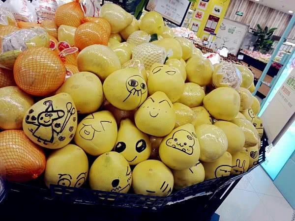 重庆一网友现柚子图片灵魂:不愧是超市画表情包表情花痴a网友图片