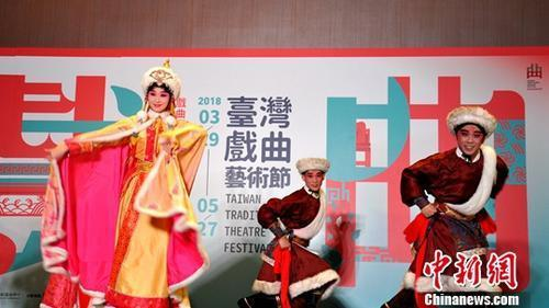 首屆台灣戲曲藝術節3月舉行