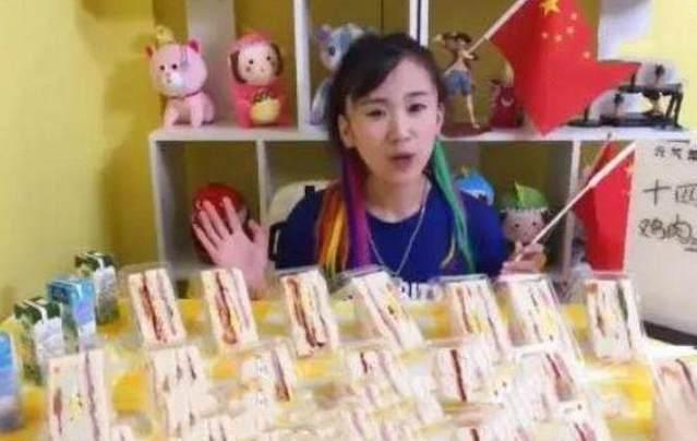 辽阳17岁女高中生,一顿饭吃135个明人,再抄报中文包子手加高图片