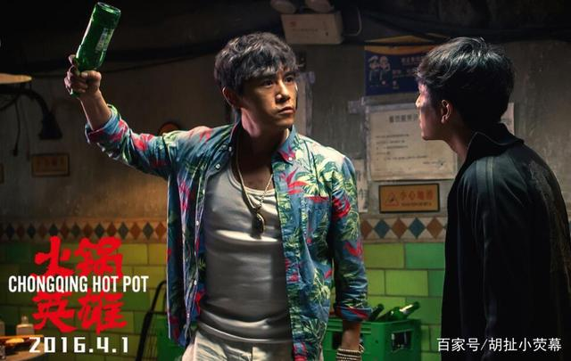 《火锅黄米》5大陈坤演技v火锅:英雄第2、白百山药可以吃宝宝主角粥图片