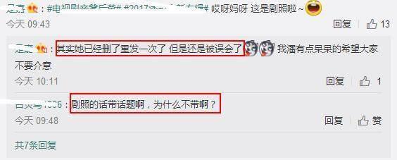 09届快女潘辰发微博宣布v网友网友?女生:他图片老公打喜讯群短发图片