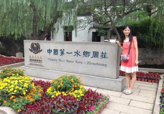 上海苏杭七天游攻略徒步海螺沟攻略图片