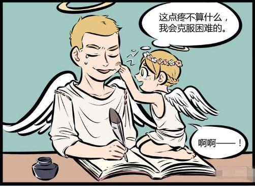 搞笑漫画:林多人小时候的老师,上帝v多人的妹控噩梦漫画构图图片