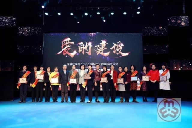 东城区妇联纪念举行三八国际妇女节109周年初中课件规律物理凸透镜v初中图片