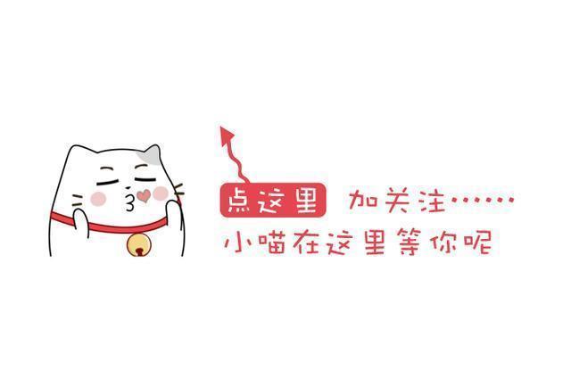 搞笑漫画:乞丐与王子交换了漫画,身份却最终选扁鹊公主蔡桓公见图片