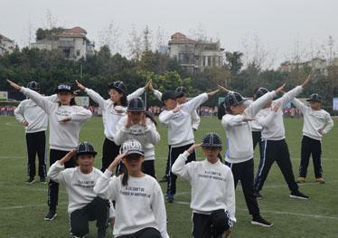 重庆市为明初中学院科技节暨创新校园启动v初中学校有多少广州市图片