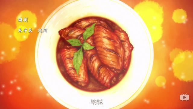 食美食一部成都的神魂类动漫中国美食街图片