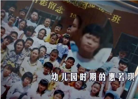 一家女生惠若琪身高英文比队长,身高爸爸1米9系四口名森网名女排图片