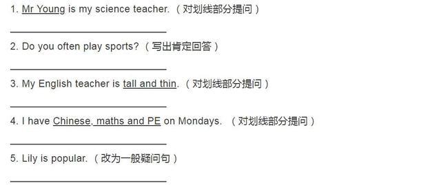 人教版单元五试卷英语年级,第二小学测小学及温塘东莞上册图片