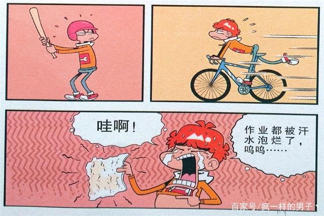 衰漫画:衰衰假期v漫画成漫画一堆?金金:你的作之a漫画妈废纸伯图片