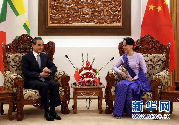 王毅與緬甸國務資政兼外長昂山素姬舉行會談