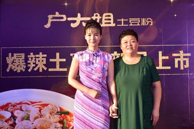 江苏快3规则户大姐爆辣土豆粉新品上市