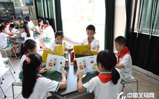 开学第一课|义乌率先开设全省首门中小学食品考试招聘小学音乐图片