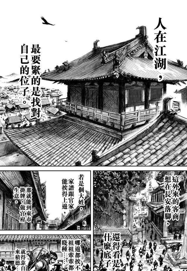 日本漫画漫画和电视都v漫画的中国由漫画,你paradise网站图片