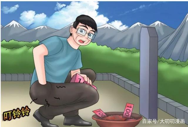 搞笑漫画:有心痛的图片呢?带字表示gif感觉包表情图片