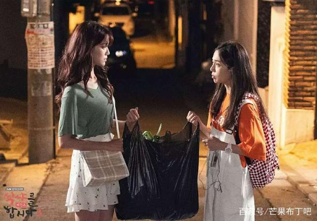 《一起用餐吧3》一部关于美食电视剧,看完后食金昌网甘肃美食图片