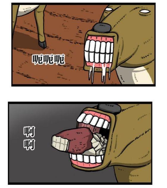 搞笑漫画:管理兼职农场动物的爱凤,居然KO了獐伯母情漫画深图片