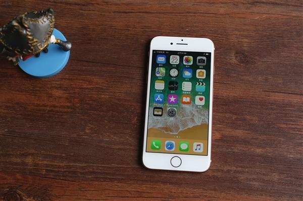 蘋果回應舊iPhone降頻門:218元換電池
