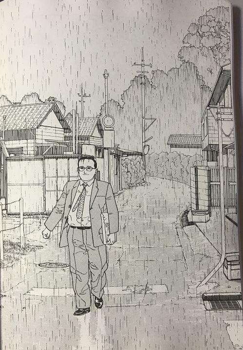 《散步去》:一本漫画书读到的v小事小事关于甲午海战漫画图片