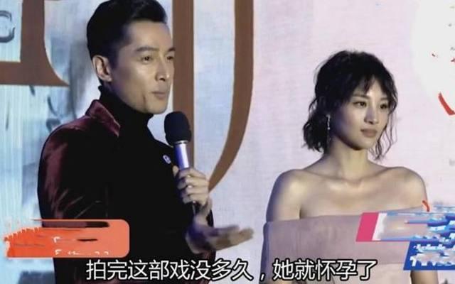 澳门葡京赌场网址:剧刚杀青_陈龙老婆就怀孕了_胡歌竟这样回答!